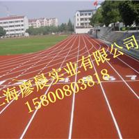 松江塑胶跑道