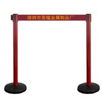 深圳市思镒彩色栏杆座立柱可做多种颜色