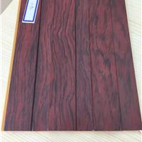 欧境竹木纤维集成板 厂家直销 绿色环保
