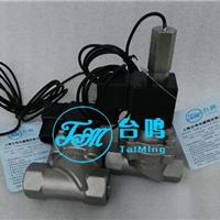 带信号反馈功能电磁阀选型方案