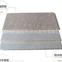 江苏厂家直销 优质环保 竹木纤维集成板