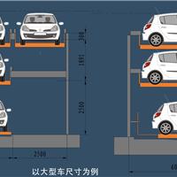 三浦车库:机械式立体停车库