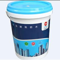 供应优质JS聚合物防水涂料