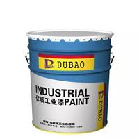 供应广西南宁钢结构油漆厂家批发销售
