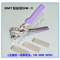 供应:SMT接料车SMT订书机式接料钳铜扣剪刀