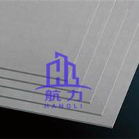 供应10mm纤维水泥板 埃特板 航力建材