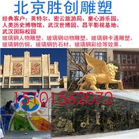 人体雕塑   北京玻璃钢雕塑