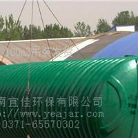 安徽亳州玻璃钢化粪池