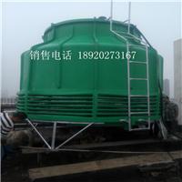 供应塘沽芦台玻璃钢冷却塔 价格低