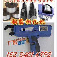 云南全自动钢筋捆扎机价格西藏钢筋绑丝机