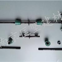 供应三节式新型止水螺杆厂家直销、南京匡坚