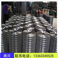 康庆丝网制品厂供应电焊网、不锈钢电焊网