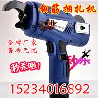 青海省建筑机械钢筋捆扎机 钢筋绑丝机
