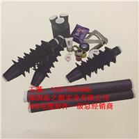 供应找电缆终端就到深圳品之源实业有限公司