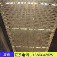 康庆丝网制品厂供应冲孔网 圆孔网 穿孔板