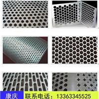供应不锈钢冲孔网 穿孔板 货架展示板