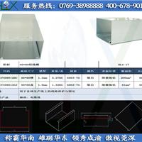 供应南京4080铝线槽导轨/40X80X1.2铝型材