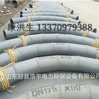 山东浩宇电力 陶瓷耐磨管道生产厂家