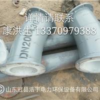 山东浩宇电力陶瓷耐磨管道厂家直销量大从优