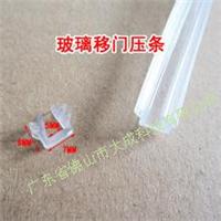 透明pvc玻璃压条夹条任意口型透明胶条