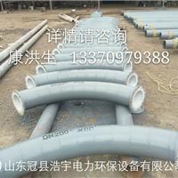 山东浩宇电力陶瓷耐磨管道输送高磨损物质