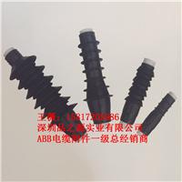 110kv ABB 瓷套式户外终端充油式3M 沃尔