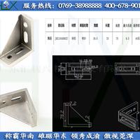 供应东营4080铝角码*镀铝角码型号CBR3978