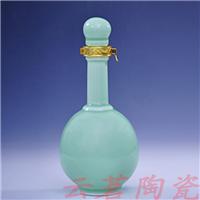 供应景德镇酒瓶【景德镇云茗陶瓷有限公司】