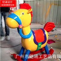 玻璃钢玩具-儿童玩具定制-玻璃钢雕塑公仔