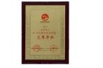 裕安名门中国整体家居联盟主席单位
