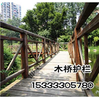 邯郸万利防腐木有限公司
