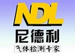 郑州尼德利商贸有限公司