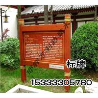 供应邯郸防腐木【万利防腐木】防腐木规格