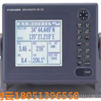 特价批发日本古野GP150GPS导航仪