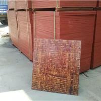 沂南县宏润木业厂