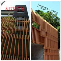 广州 供应【木纹铝方通 】厂家