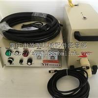 静电高压发生器 120KV喷漆机静电发生器