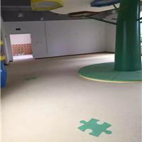 幼儿园专用塑胶地板加盟