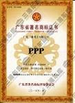 三浦商标证书