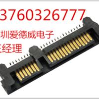 供应SATA连接器接口插座公座母座7 15