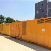 出租发电机北京专业供应静音发电机出租