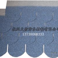 芜湖天信鱼鳞型玻纤瓦 沥青瓦厂价批发