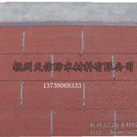 合肥天信单层标准型沥青瓦 玻纤瓦价格