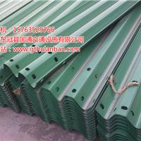 二波喷塑护栏板报价高度85mm厂家直销护栏板