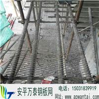 供应建筑工地施工外墙用脚手架钢笆片
