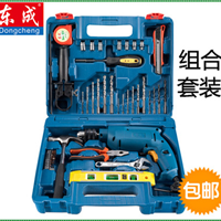 东成冲击钻套装多功能家用电锤工具