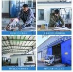 郑州青山谷环保科技有限公司