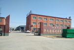 河北华久金属制品有限公司