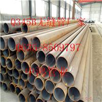 丽江小口径Q345B厚壁无缝钢管厂家