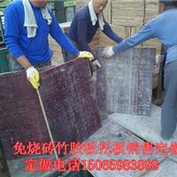 供应砖机托板价格空心砖托板价格